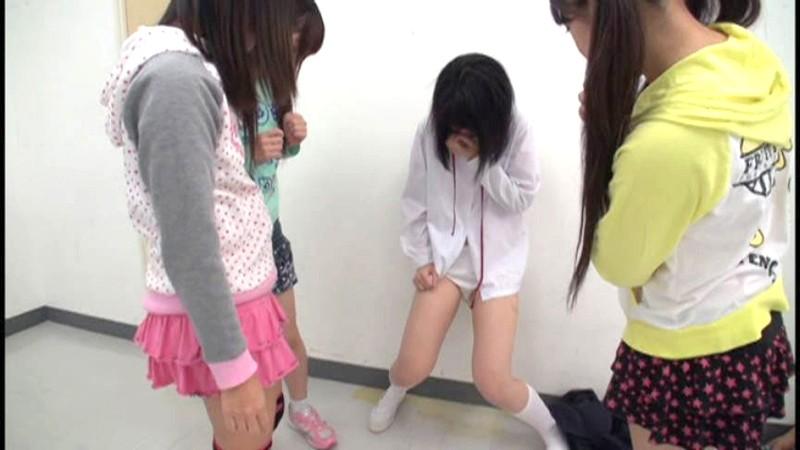 熊●県某小●校流出映像 恥辱にまみれた小○生 少女集団いじめ 無料エロ画像3