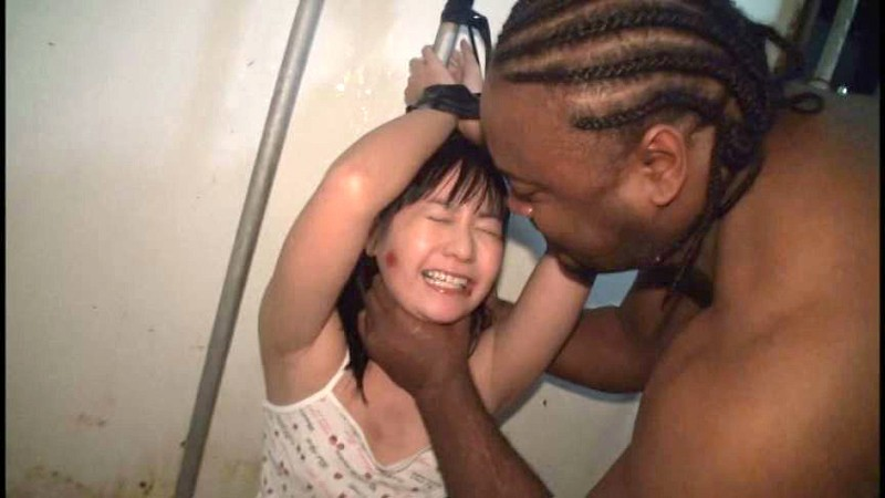 監禁●獄小○生 暴行黒人レ●プ|無料エロ画像2