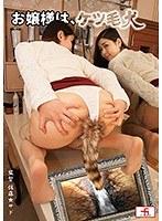 犬嗅ぎ娘6 お嬢様は、ケツ毛犬 みき編 ダウンロード