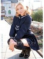 東欧ヲタク、ゲキシャ シャイな東欧美少女を、和製羞恥で困らせる ロシアの保育士