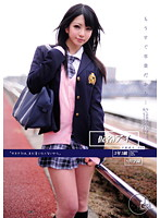 もうすぐ卒業だから… 学籍番号009 上原亜衣
