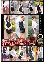 和久井ナナ 働くオンナは美しい。キレイなお姉さん好きですか?お姉さまクロニクルBEST8時間