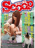 ミニスカ姿で愛犬を散歩中の女の子に、動物愛好家と称して近寄って声をかけたら、「犬好きに悪い人はいない」と思ったのか、あっというまに最後までヤレた。 ダウンロード