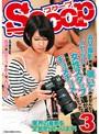 AV撮影現場を覗いてみませんか?イヤらしすぎる女性スタッフ達が撮影現場でチョメチョメしちゃった!!3(h_565scop00273)