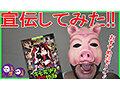 [TMS-004] キモ男ヲタ復讐動画 奇獣ノ箱詰-キモデブとナマイキ女2-8時間