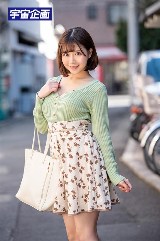 MDTM-666 Studio Uchu Kikaku - Raw Creampie In Sexy, Cute College Girl I Met On An Amazing App 02