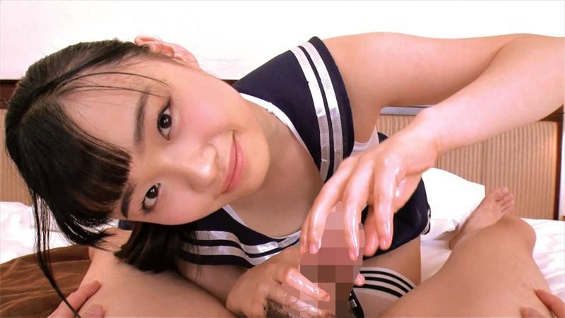 新放課後美少女回春リフレクソロジー+ Vol.037 花音うらら