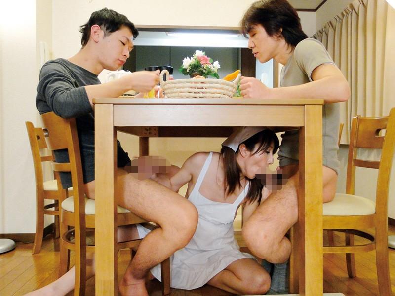 いいなり家政婦 〜ご主人様の夢、全て叶えます 澤村レイコ 1枚目