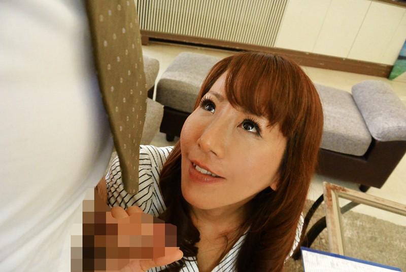 巨乳美脚キャリアの逆セクハラ〜部長はセックスモンスター 藤下梨花 7枚目