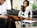 セックスカウンセラー 片瀬仁美の性感クリニック