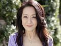 奇跡の美魔女 五十五歳 潮吹き母さん 奥野あさみsample1