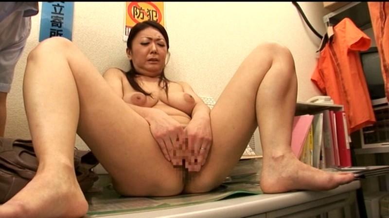 ビッチなぽっちゃりで巨乳の熟女おばさん、紫彩乃の万引き無料動画。【紫彩乃動画】