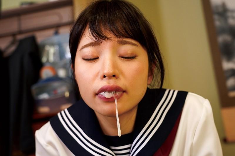 [DLIS-011] 3P creampie awakening - Yahiro Mai