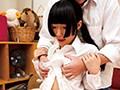 ツルペタ美少女絶頂性交 いちご18歳 青井いちご 9