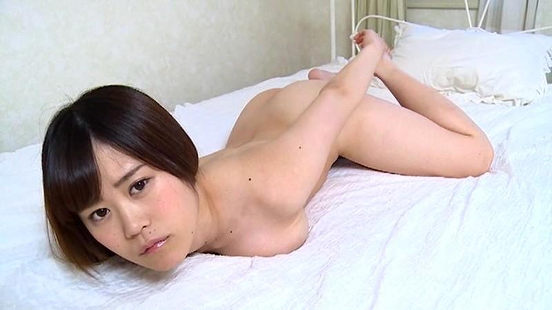 岡田愛美 「恋のメモランダム」 サンプル画像 16