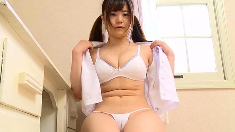岡田愛美 「恋のメモランダム」 サンプル画像 2