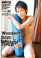 Wonderful Boys Tonight 神田悠斗