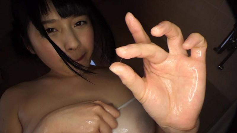 神田詩乃 「詩乃のパイコミ宣言2 ドアップFカップ嬲り!!!」 サンプル画像 16