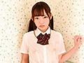 恋のスキャンダル/高山恵美