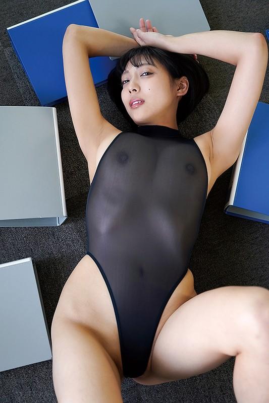 Lantana 〜ランタナ〜/麻倉まりな11