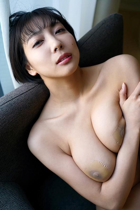 Lantana 〜ランタナ〜/麻倉まりな9