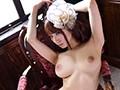 Nostalgic Nude 〜端麗美女の裸体〜 園田みおん