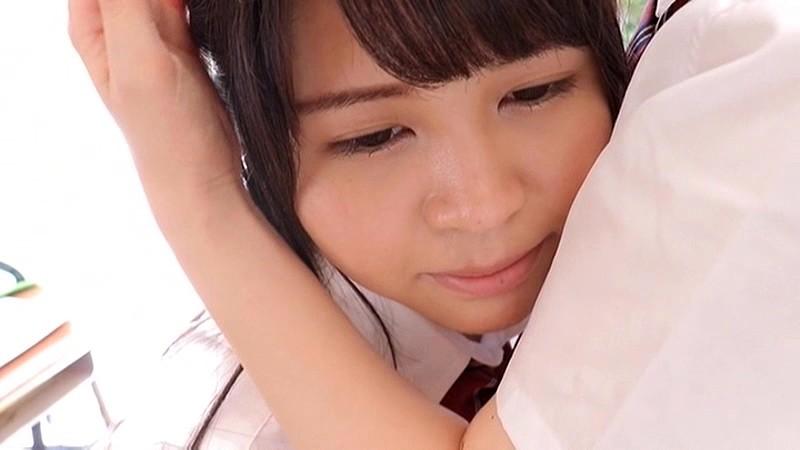 上田理沙 「恋のハレンチ」 サンプル画像 8