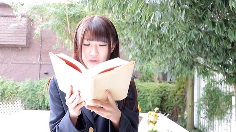 佐藤由紀 「恋のハレンチ」 サンプル画像 1