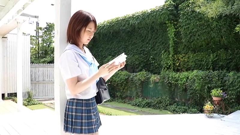 咲谷るりな 「純系美少女シンフォニー」 サンプル画像 1