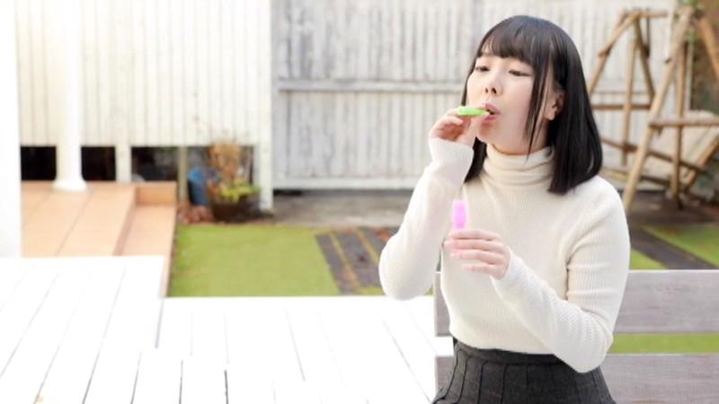 妹尾明香 「私のこと…おヘンタイだと思いますか…?」 サンプル画像 1