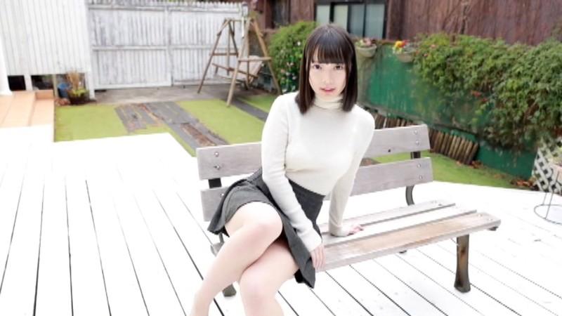 妹尾明香 「私のこと…おヘンタイだと思いますか…?」 サンプル画像 3