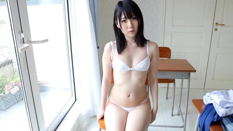 恋のハレンチ/橋田あすか6