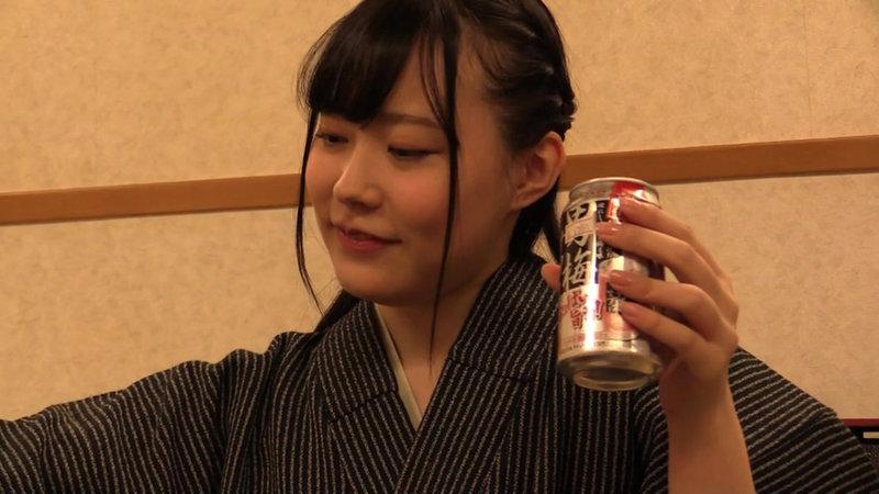 三浦乃愛 「天使のつぶやき」 サンプル画像 10