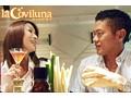 How to Coviluna すべて見せます!ラ・コビルナ入門編!sample7