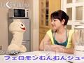 女性のオナニー入門 HOW? 〜基礎知識編〜sample6