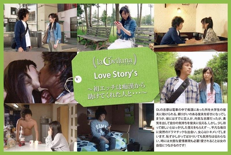 (h_708sprt00003)[SPRT-003] Love Story's 初エッチは痴漢から助けてくれた人と… ダウンロード