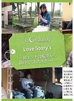 Love Story's 初エッチは痴漢から助けてくれた人と… ダウンロード