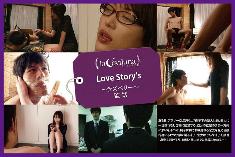 (h_708sprt00012)[SPRT-012] Love Story's 〜ラズベリー〜監禁 ダウンロード