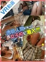 【VR】透明人間になって女子校に潜入!!!VR
