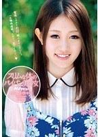 スリムな体のパイパン美少女 AVデビュー 小久保奈々子 18歳 ダウンロード