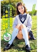 いじめられたい願望炸裂!首絞め・イラマ・スパンキング大好き! 終いには自ら首を絞めて痙攣しながらイキまくる芦屋のお嬢様 AVデビュー 庄司慈子 (18歳)