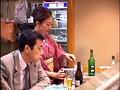 寿司屋の若女将 艶やかな義母sample2