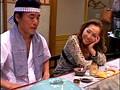 寿司屋の若女将 艶やかな義母sample9