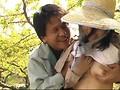 田舎で農家を営む義母たちスペシャルsample15