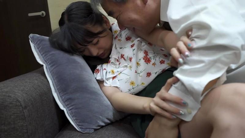 仰天告白 身近な娘さんと二人っきりに… 第四話 画像15