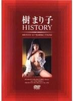 HISTORY 樹まり子