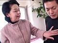 (h_740gyj00035)[GYJ-035] JKB48 ジェーケービーフォーティーエイト 熟女!更年期!ババァ!48歳以上! 熟パワー4時間大全開 ダウンロード 15