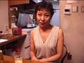 (h_740gyj00042)[GYJ-042] 加齢なるババァ族4時間 老いて盛んなシルバー熟女たち ダウンロード 1