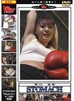 STOMACH<地下格闘技女ボクサー編>