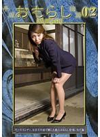 平成おもらし物語 02 川島れい ダウンロード